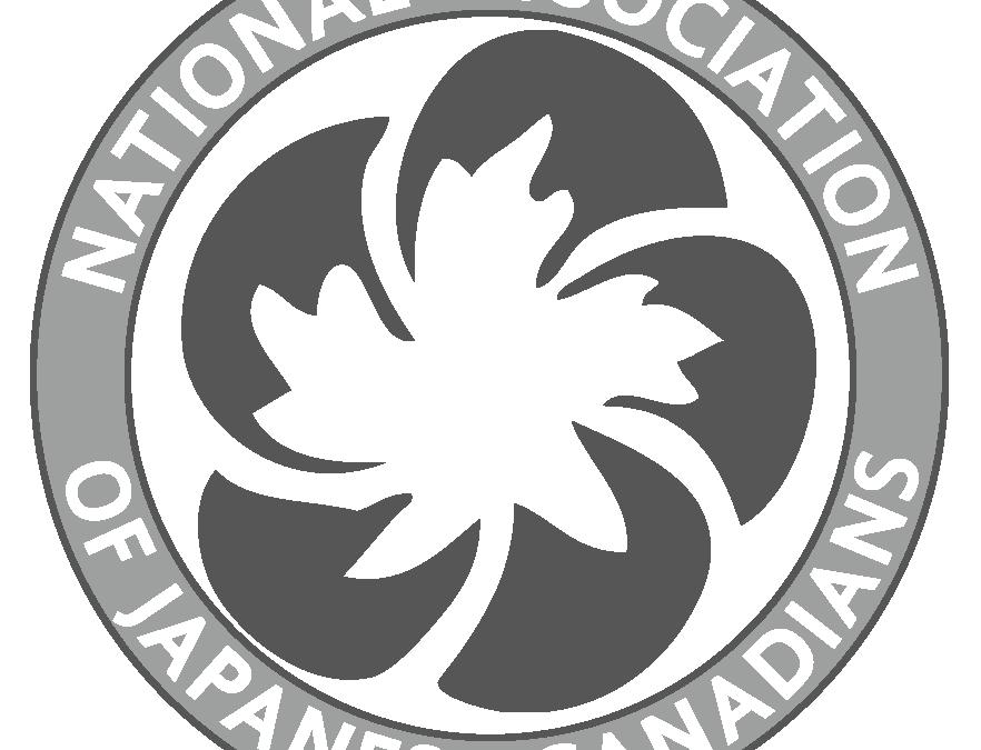 National Association Of Japanese Canadians Agm Landscapes Of