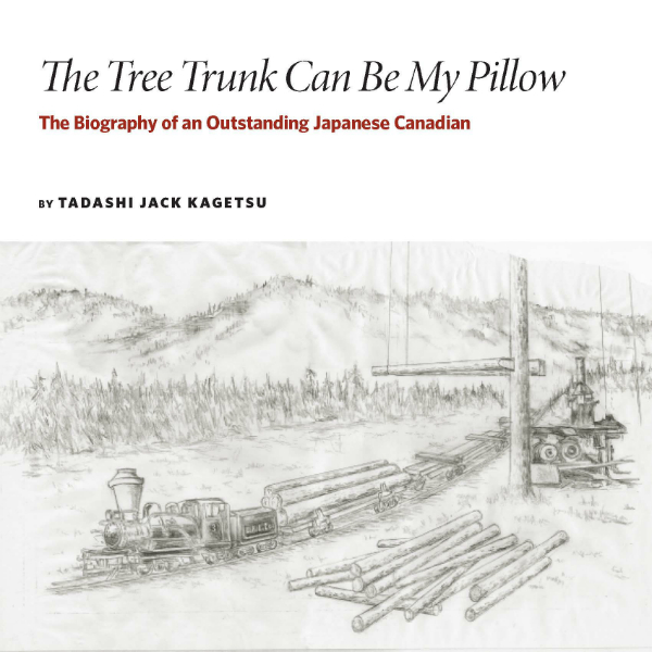 The Tree Trunk Can Be My Pillow by Jack Kagetsu-New publication coming Fall 2017
