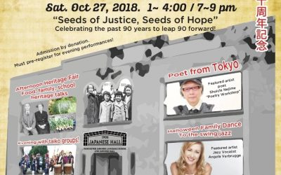 Emerging Heritage Fair- Vancouver Japanese Language School & Japanese Hall