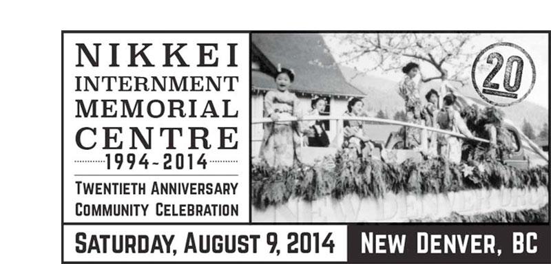 Nikkei Internment Memorial Centre 20th Anniversary