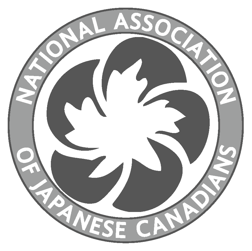 NAJC Logo With Name