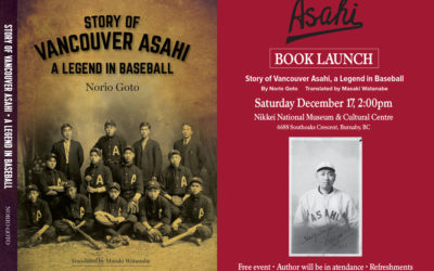 Story of Vancouver Asahi translation book launch