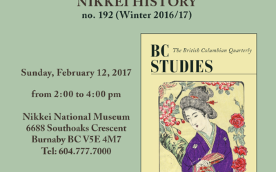 BC Studies Special Nikkei Edition Book Launch Feb. 12