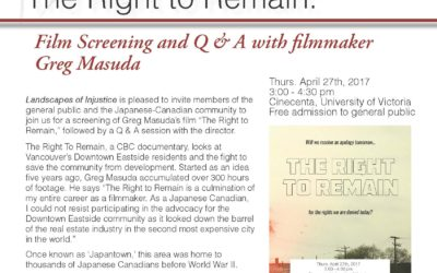 The Right To Remain Public Screening with Greg Masuda