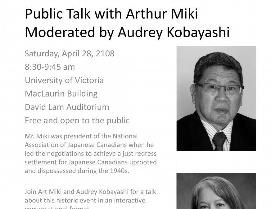 Reflection on Redress with Art Miki – Public Talk moderated by Audrey Kobayashi
