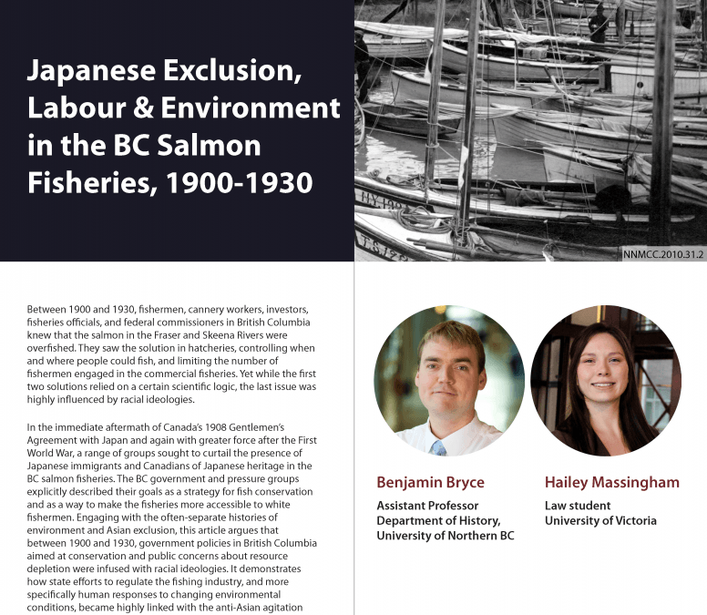 Japanese Exclusion, Labour & Environment in the BC Salmon Fisheries, 1900-1930