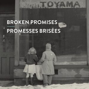 """Broken Promises: The Landscapes of Injustice exhibit"" Yasmin Amataranga Railton"